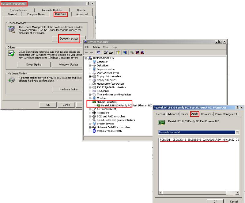 Windows: Как определить модель устройства
